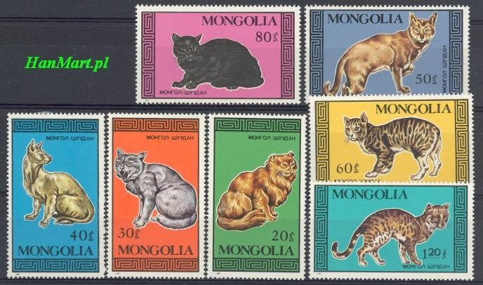 Mongolia 1987 Mi 1900-1906 Czyste **