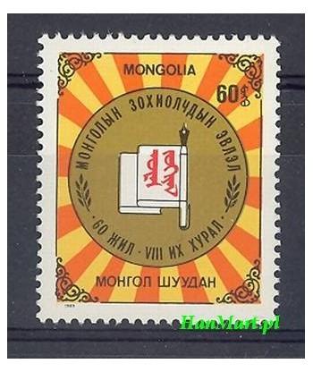 Mongolia 1989 Mi 2020 Czyste **