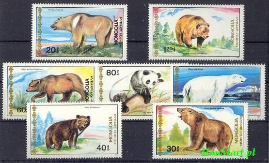 Mongolia 1989 Mi 2032-2038 MNH