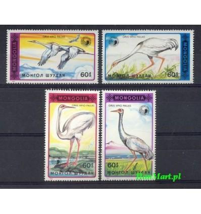 Mongolia 1990 Mi 2137-2140 MNH