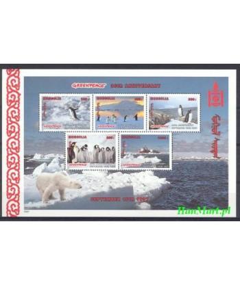 Mongolia 1997 Mi 2678-2682 Czyste **