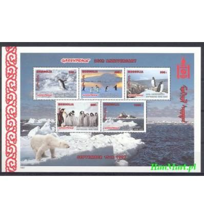 Mongolia 1997 Mi 2678-2682 MNH