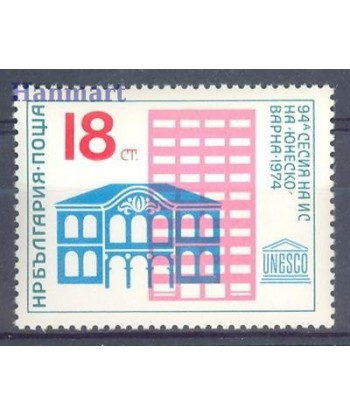 Bułgaria 1974 Mi 2353 Czyste **