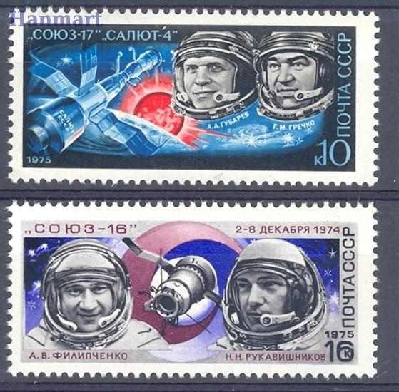 ZSRR 1975 Mi 4343-4344 Czyste **