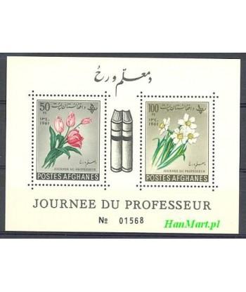 Afganistan 1961 Mi bl 18 Czyste **