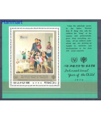 Korea Północna 1979 Mi bl 57 Czyste **