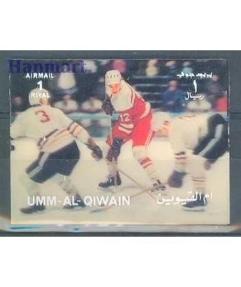 Umm Al Qiwain 1972 Mi 1669 Czyste **