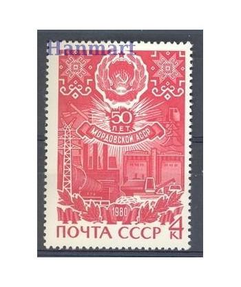 ZSRR 1980 Mi 4914 Czyste **