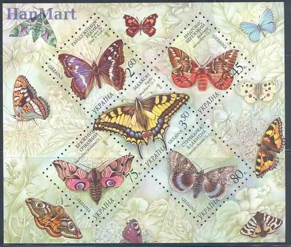Ukraine 2004 Mi bl 45 MNH