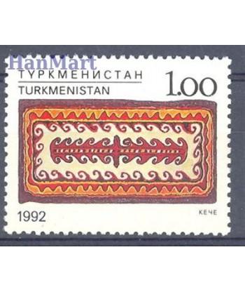 Turkmenistan 1992 Mi 12 Czyste **