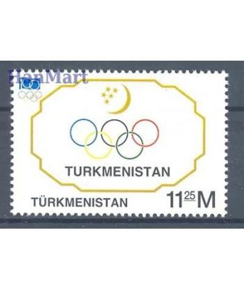 Turkmenistan 1994 Mi 47 Czyste **
