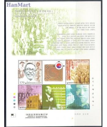Korea Południowa 2001 Mi bl 692 Czyste **