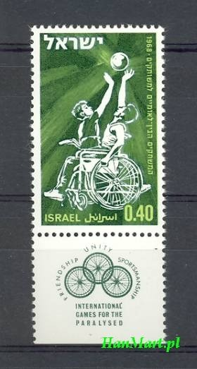 Israel 1968 Mi 432 MNH