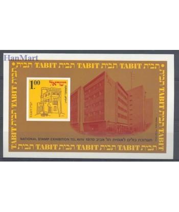 Izrael 1970 Mi bl 7 Czyste **