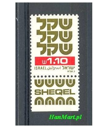 Izrael 1981 Mi 874 Czyste **