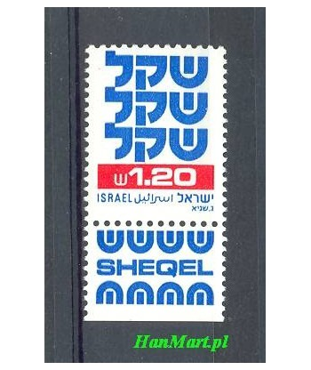 Izrael 1982 Mi 879 Czyste **