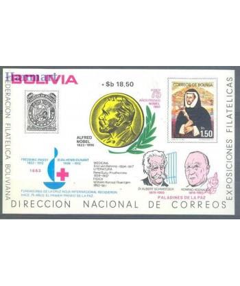 Boliwia 1976 Mi bl 70 Czyste **