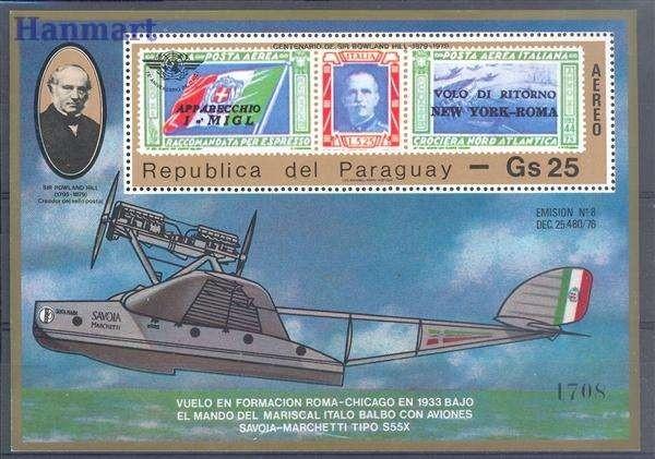 Paraguay 1979 Mi bl 337 MNH