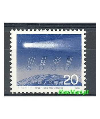 Chiny 1986 Mi 2073 Czyste **