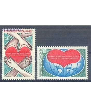 Dahomej 1971 Mi 450-451 Czyste **