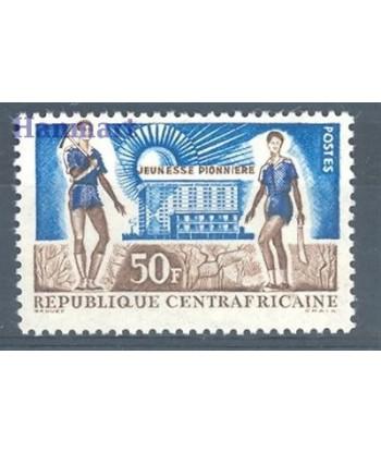 Republika Środkowoafrykańska 1963 Mi 39 Czyste **