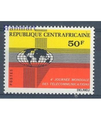 Republika Środkowoafrykańska 1972 Mi 264 Czyste **