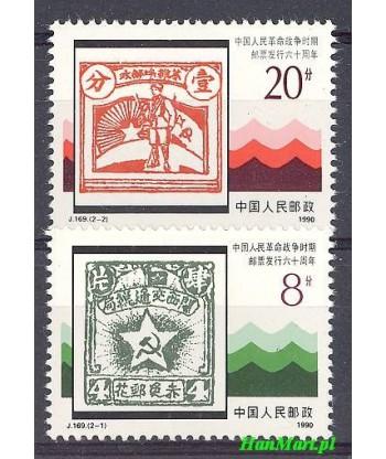 Chiny 1990 Mi 2313-2314 Czyste **