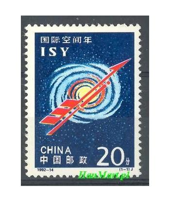 Chiny 1992 Mi 2435 Czyste **