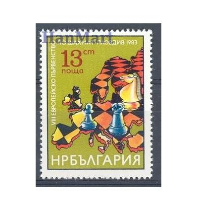 Bulgaria 1983 Mi 3189 MNH
