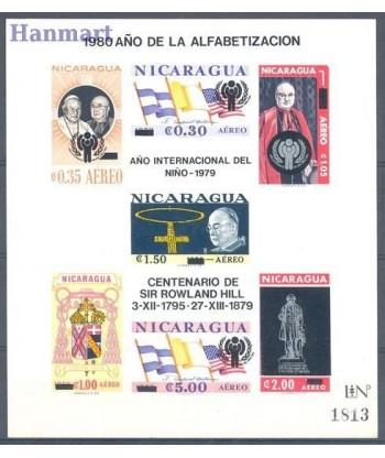 Nikaragua 1980 Mi bl 116 Czyste **