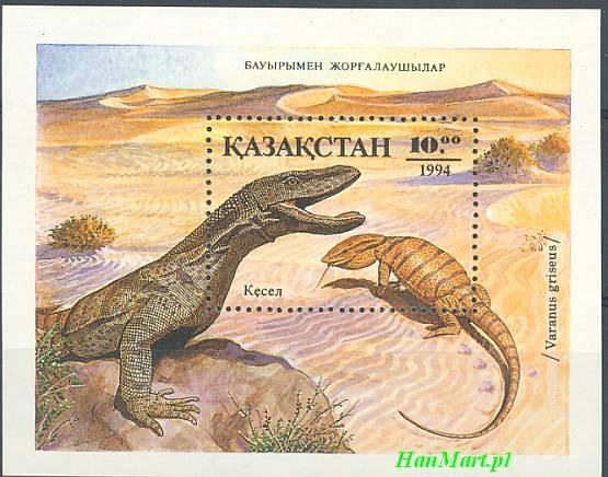 Kazachstan 1994 Mi bl 2 Czyste **