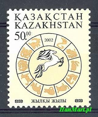 Kazakhstan 2002 Mi 362 MNH