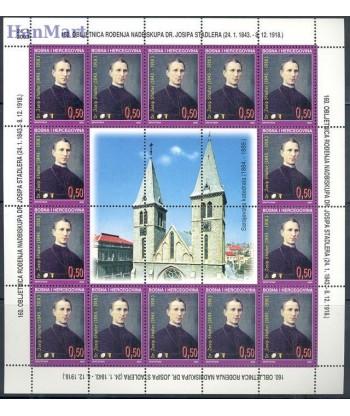 Mostar 2003 Mi ark 104 Czyste **