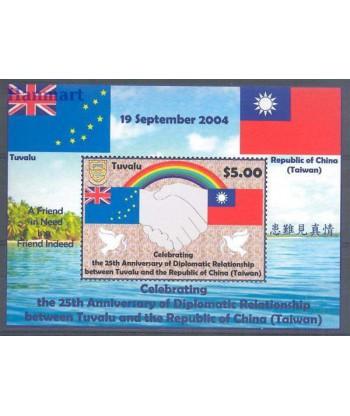 Tuvalu 2004 Mi bl 118 Czyste **
