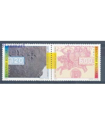 Bułgaria 1997 Mi 4310-4311 Czyste **
