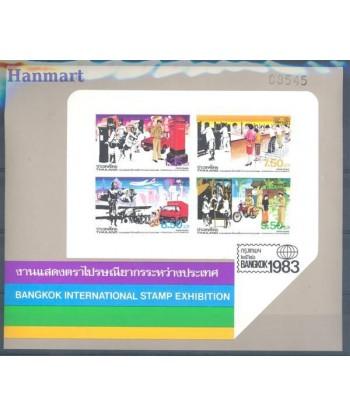 Tajlandia 1983 Mi  Czyste **