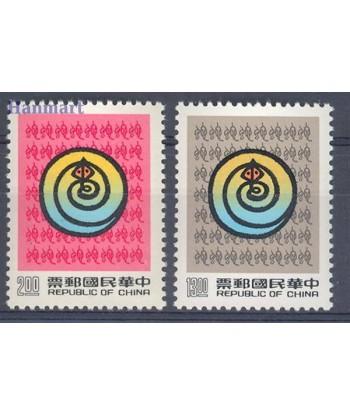 Tajwan 1988 Mi 1846-1847 Czyste **