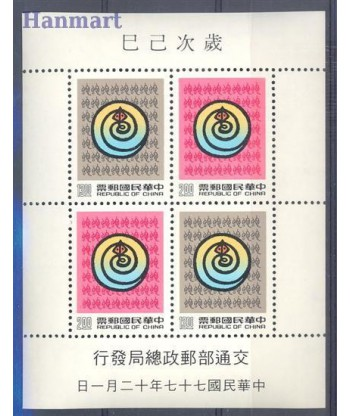 Tajwan 1988 Mi bl 42 Czyste **