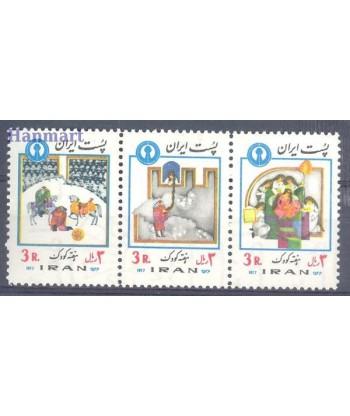 Iran 1977 Mi 1884-1886 Czyste **