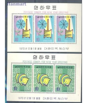Korea Południowa 1970 Mi 316 Czyste **