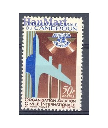 Kamerun 1967 Mi 499 Czyste **