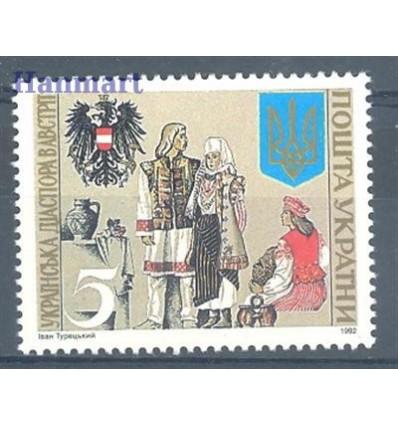 Ukraine 1992 Mi 92 MNH