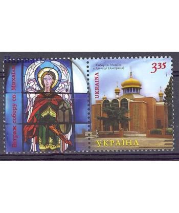 Ukraina 2007 Mi zf 840 Czyste **