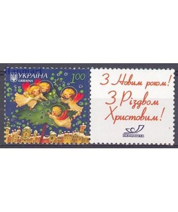 Ukraina 2007 Mi zf 916 Czyste **