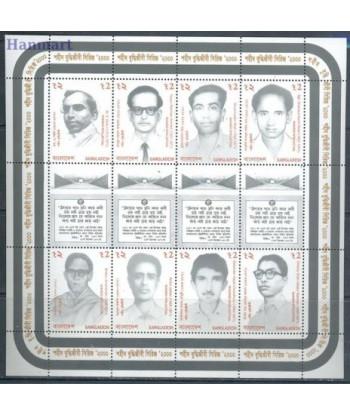 Bangladesz 2000 Mi 746-761 Czyste **