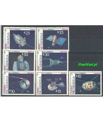 Nikaragua 1987 Mi 2816-2822 Czyste **