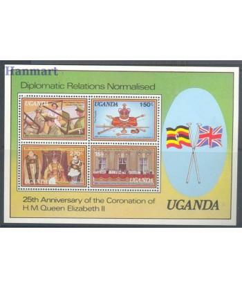 Uganda 1979 Mi bl 17 Czyste **