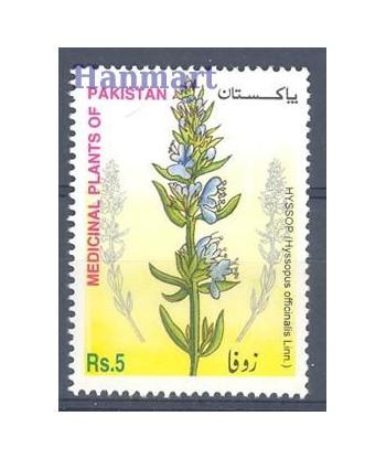 Pakistan 2002 Mi 1121 Czyste **