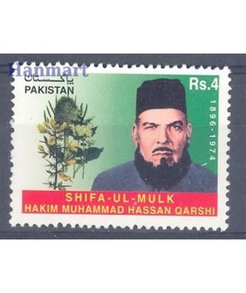Pakistan 2002 Mi 1140 Czyste **