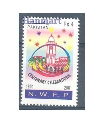 Pakistan 2003 Mi 1143 Czyste **